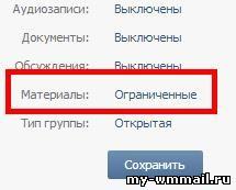 http://my-wmmail.ru/Kartinku/350.jpg