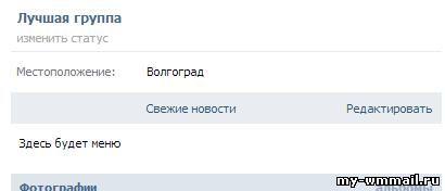 http://my-wmmail.ru/Kartinku/351.jpg
