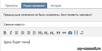 http://my-wmmail.ru/Kartinku/352.jpg
