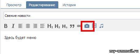 http://my-wmmail.ru/Kartinku/357.jpg