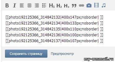 http://my-wmmail.ru/Kartinku/358.jpg