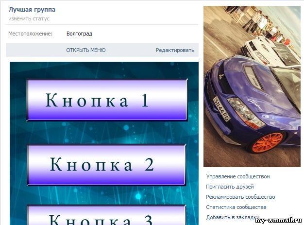 http://my-wmmail.ru/Kartinku/361.jpg
