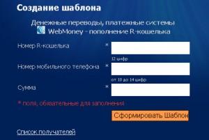 http://my-wmmail.ru/Kartinku/google_adsense_rapida/google_adsense_rapida1.jpg