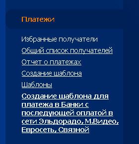 http://my-wmmail.ru/Kartinku/google_adsense_rapida/google_adsense_rapida11.jpg
