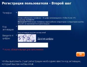 http://my-wmmail.ru/Kartinku/google_adsense_rapida/google_adsense_rapida2.jpg