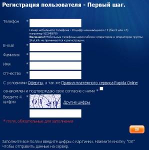 http://my-wmmail.ru/Kartinku/google_adsense_rapida/google_adsense_rapida3.jpg