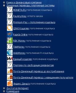 http://my-wmmail.ru/Kartinku/google_adsense_rapida/google_adsense_rapida5.jpg
