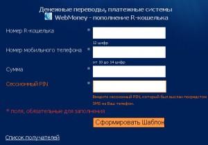 http://my-wmmail.ru/Kartinku/google_adsense_rapida/google_adsense_rapida6.jpg