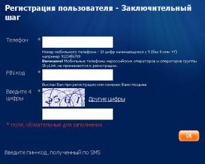 http://my-wmmail.ru/Kartinku/google_adsense_rapida/google_adsense_rapida7.jpg