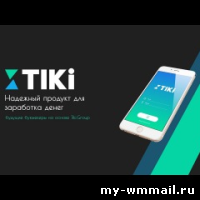 Спортивный арбитраж и инвестиции с Tiki business