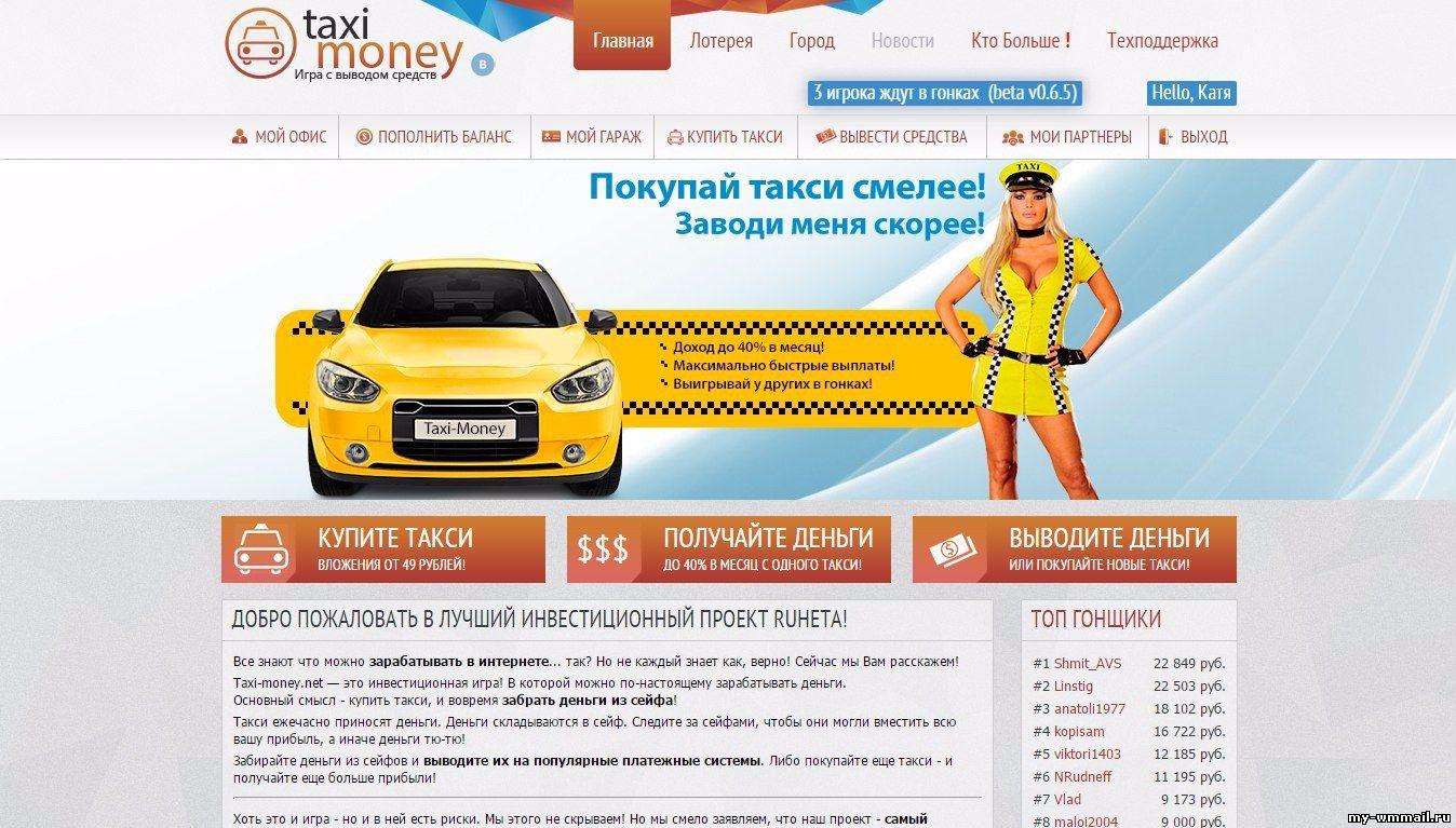 Березинского от яндекс такси сколка просент вазмиет диспечер удобства поиска разделила