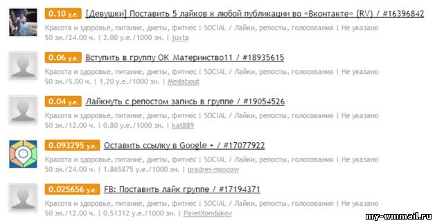 Заработать в интернете по 1 центу за клик как зарабатывать на русскоязычных онлайн-аукционах от 300 до 1000$