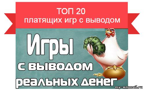 Эксмо ми биржа криптовалют официальный сайт 0 9 1