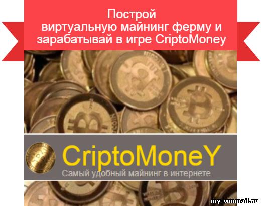 Работа онлайн киев 23 04 2016 1