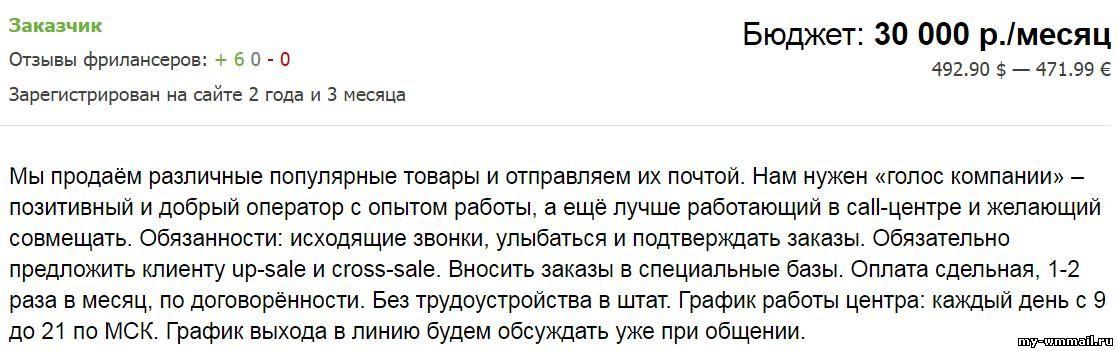 Работа для девушек в сфере досуга в Ижевске: кто может