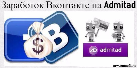 сайты по заработку денег в интернете без вложений в рублях