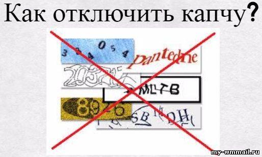 Зарегистрированные бинарные опционы