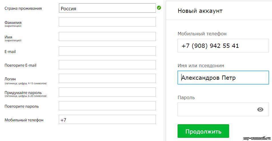 регистрация цупис онлайн