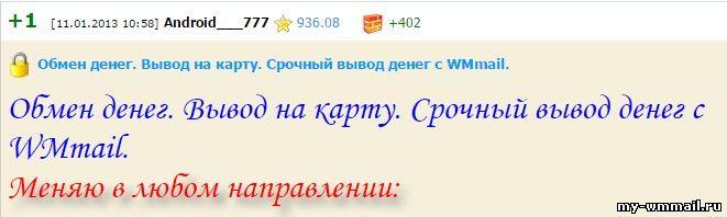 Краснодарский край и Краснодар, Интернет карта Краснодара