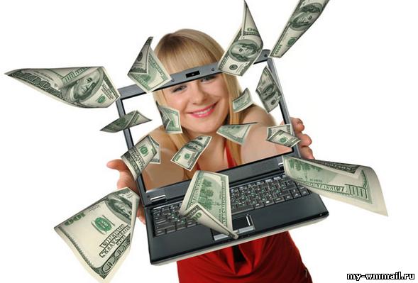 Заработай своим бизнесом в сети интернет